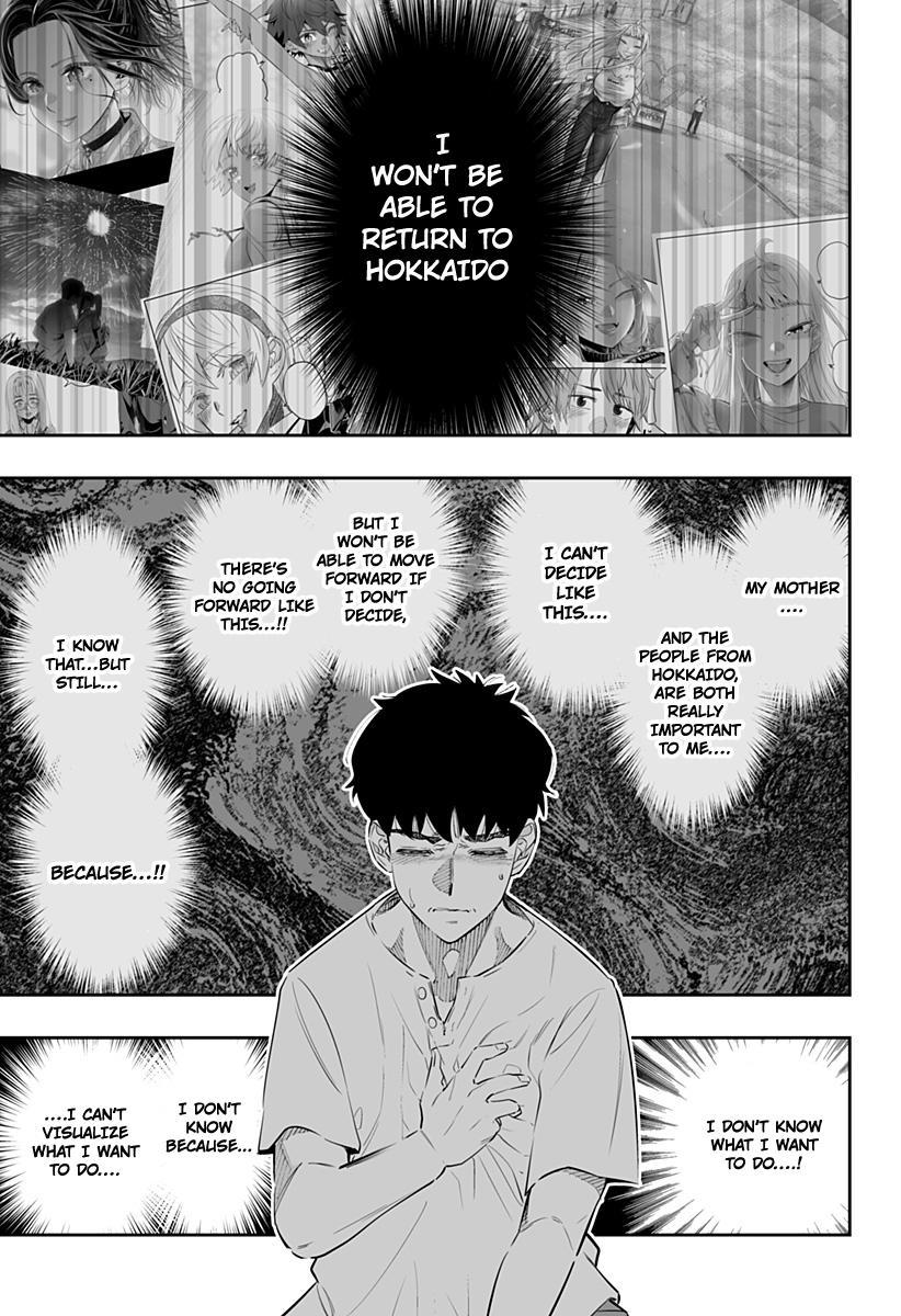 Dosanko Gyaru Is Mega Cutei Chapter 45 page 7 - Mangakakalots.com