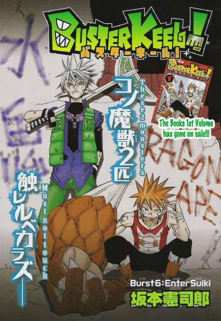 Buster Keel! Vol.2 Chapter 6 : Enter Suiki page 1 - Mangakakalots.com