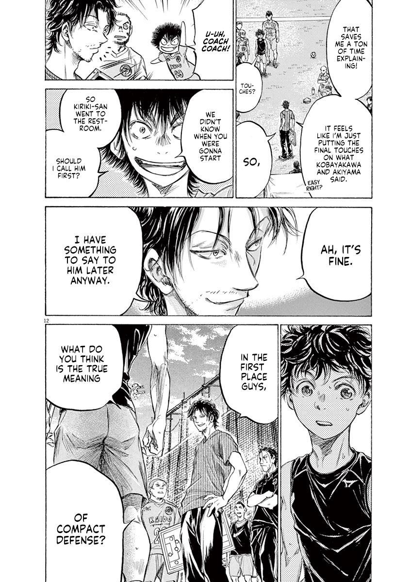 Ao Ashi Vol.16 Chapter 160: Surprising Point page 13 - Mangakakalots.com