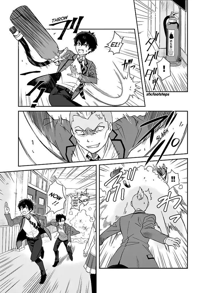 I, Who Possessed A Trash Skill 【Thermal Operator】, Became Unrivaled. Chapter 2 page 11 - Mangakakalots.com
