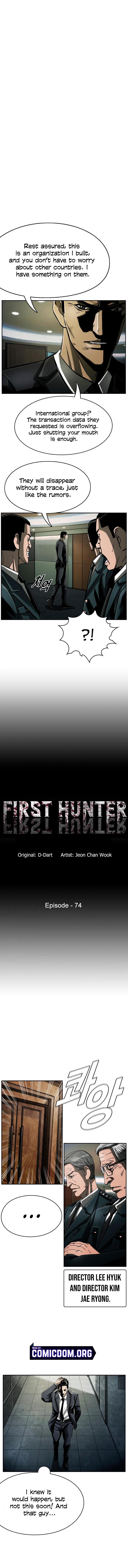 The First Hunter Chapter 74 page 4 - Mangakakalots.com