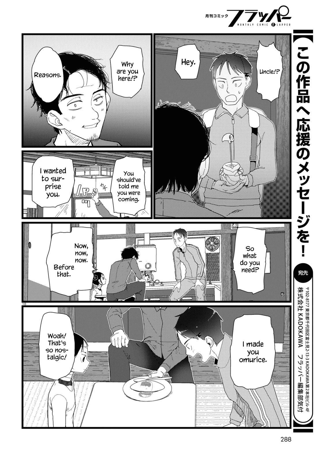 Boku No Tsuma Wa Kanjou Ga Nai Chapter 22 page 18 - Mangakakalots.com
