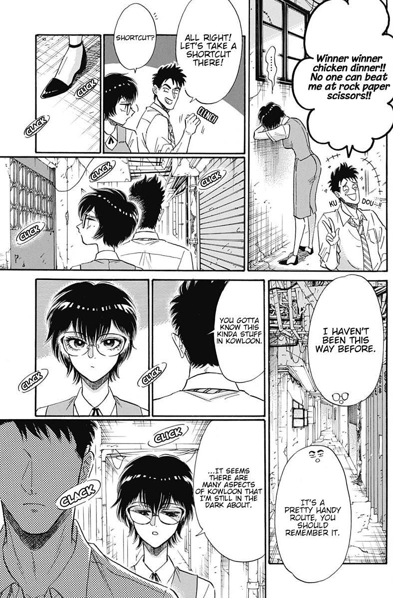 Kowloon Generic Romance Vol.2 Chapter 12 page 8 - Mangakakalots.com