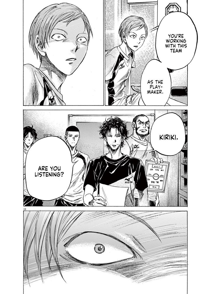Ao Ashi Vol.15 Chapter 148: International Football Overlap page 25 - Mangakakalots.com