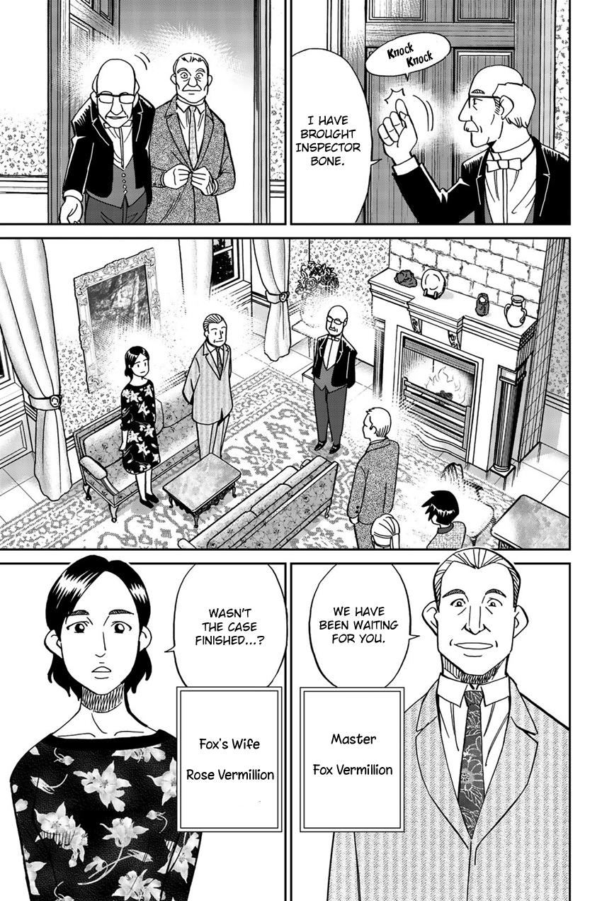 Q.e.d. Iff - Shoumei Shuuryou Vol.9 Chapter 18: Beautiful Painting page 20 - Mangakakalots.com