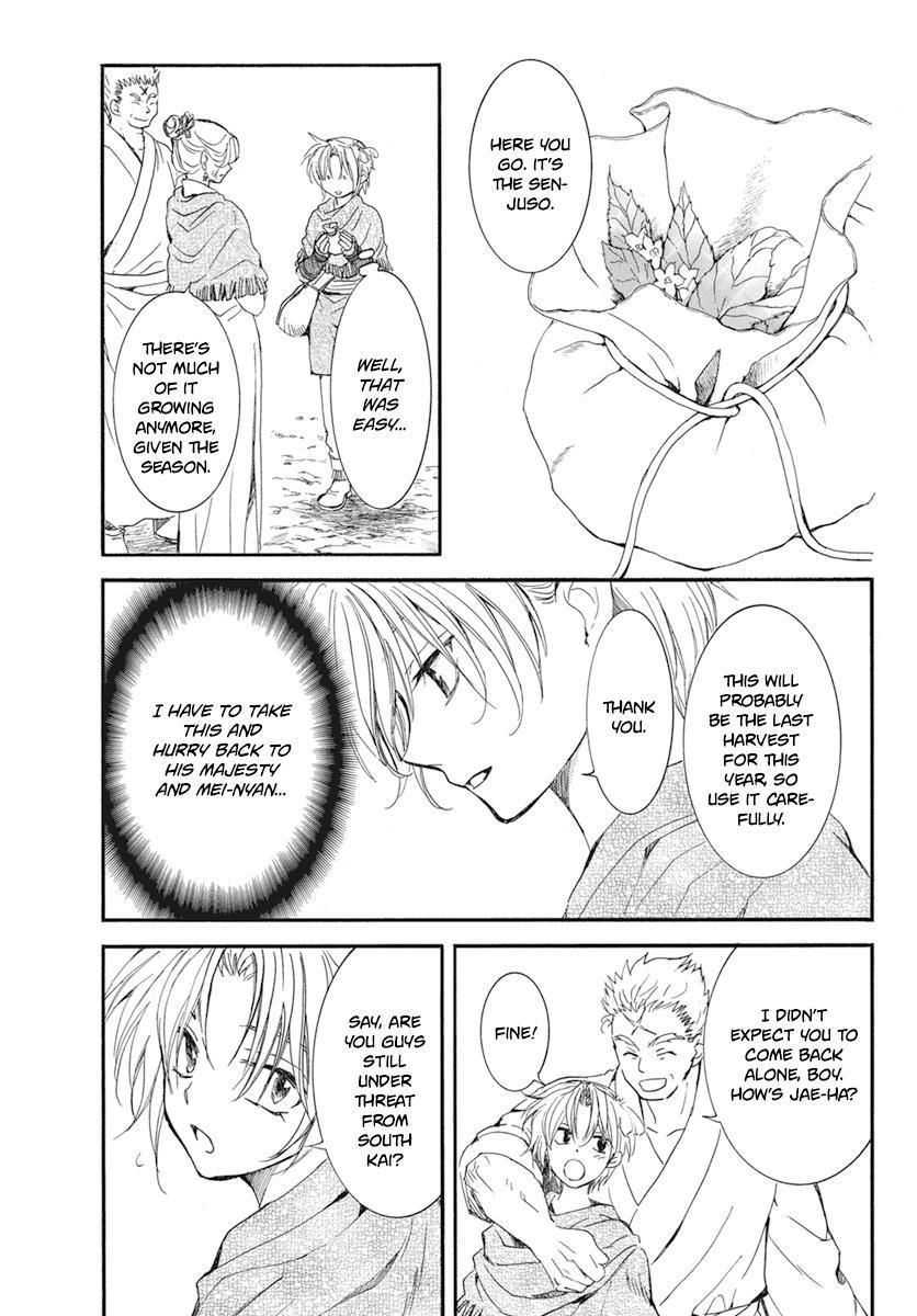 Akatsuki No Yona Chapter 212: Yoon Off To Awa page 8 - Mangakakalots.com