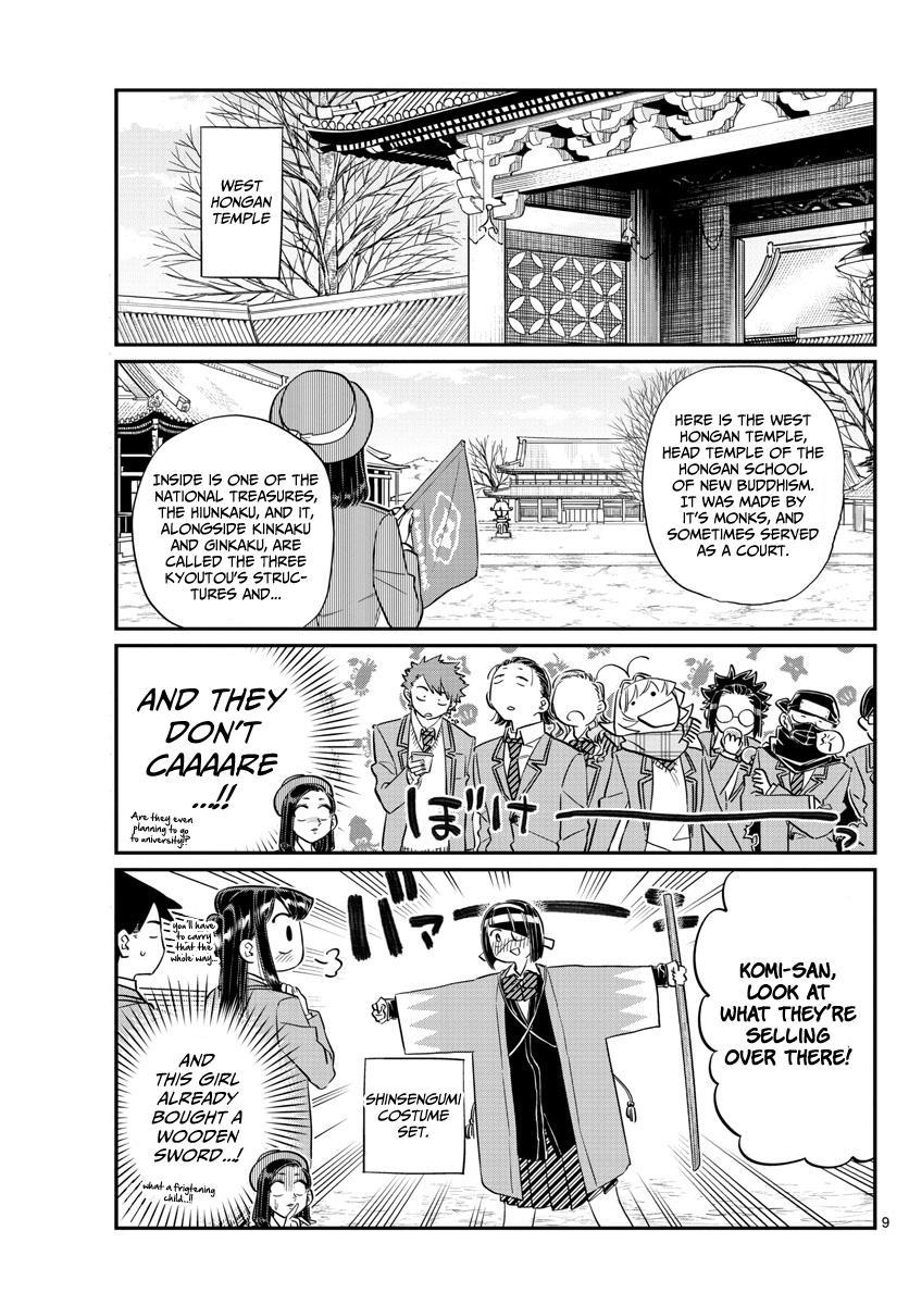 Komi-San Wa Komyushou Desu Vol.8 Chapter 105: Guide-San page 9 - Mangakakalot