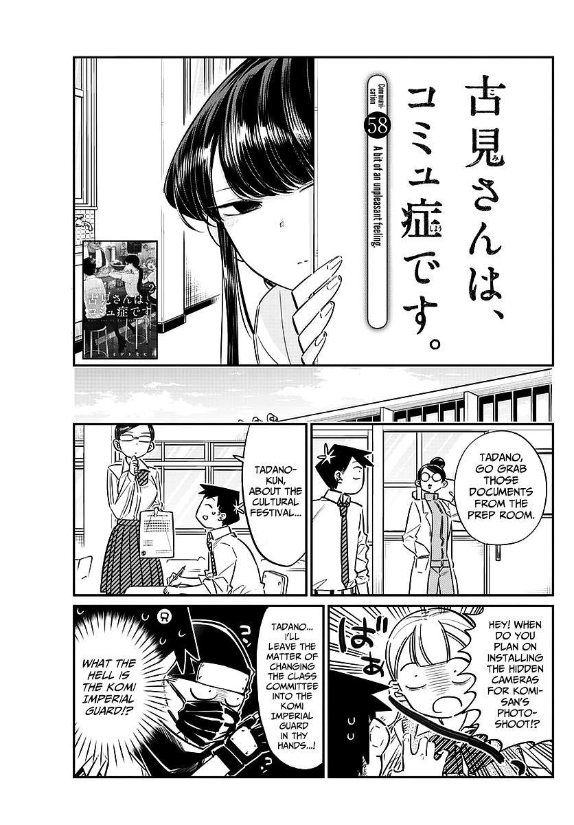 Komi-San Wa Komyushou Desu Vol.5 Chapter 58: A Bit Of An Unpleasant Feeling page 3 - Mangakakalot