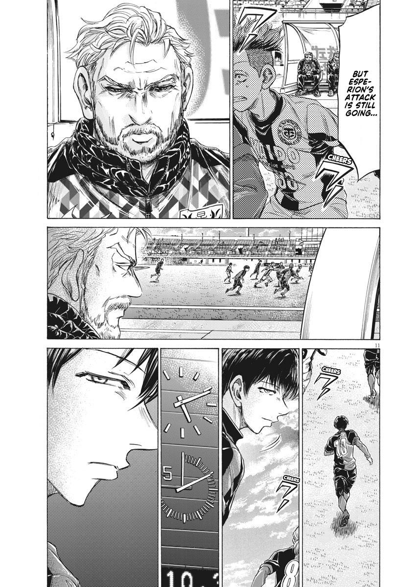 Ao Ashi Vol.23 Chapter 235: Dynamic Right page 12 - Mangakakalots.com