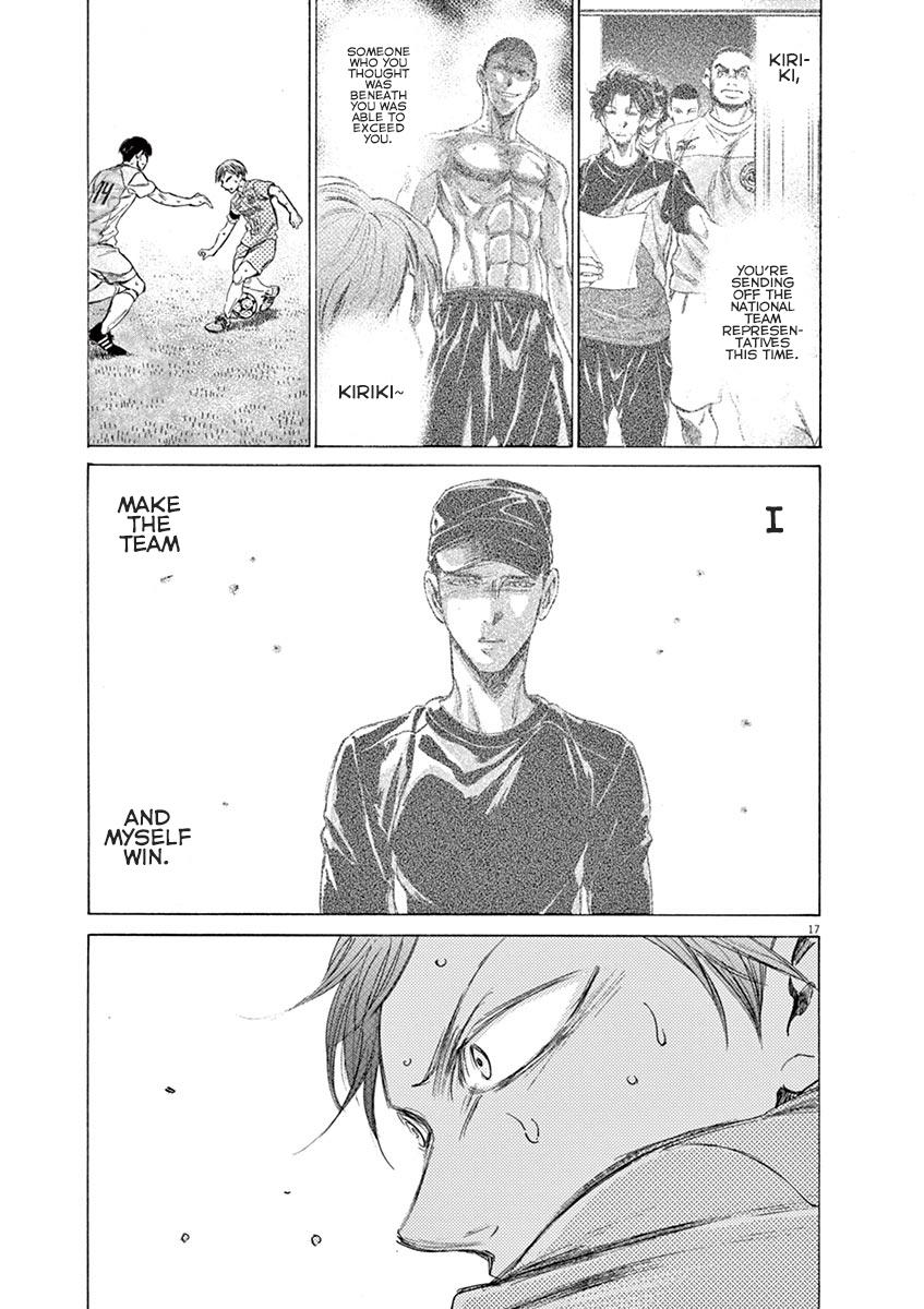 Ao Ashi Vol.16 Chapter 164: Egoist's Whereabouts page 18 - Mangakakalots.com