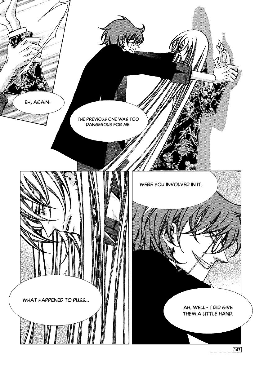 Chronicles Of The Grim Peddler Chapter 31: The Chronicles Of The Grim Peddler page 20 - Mangakakalots.com