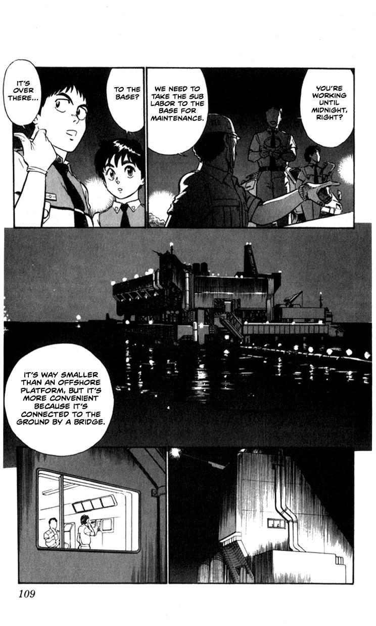 Kidou Keisatsu Patlabor Vol.7 Chapter 9.07: Waste Container Number 13 < Part 7> page 13 - Mangakakalots.com