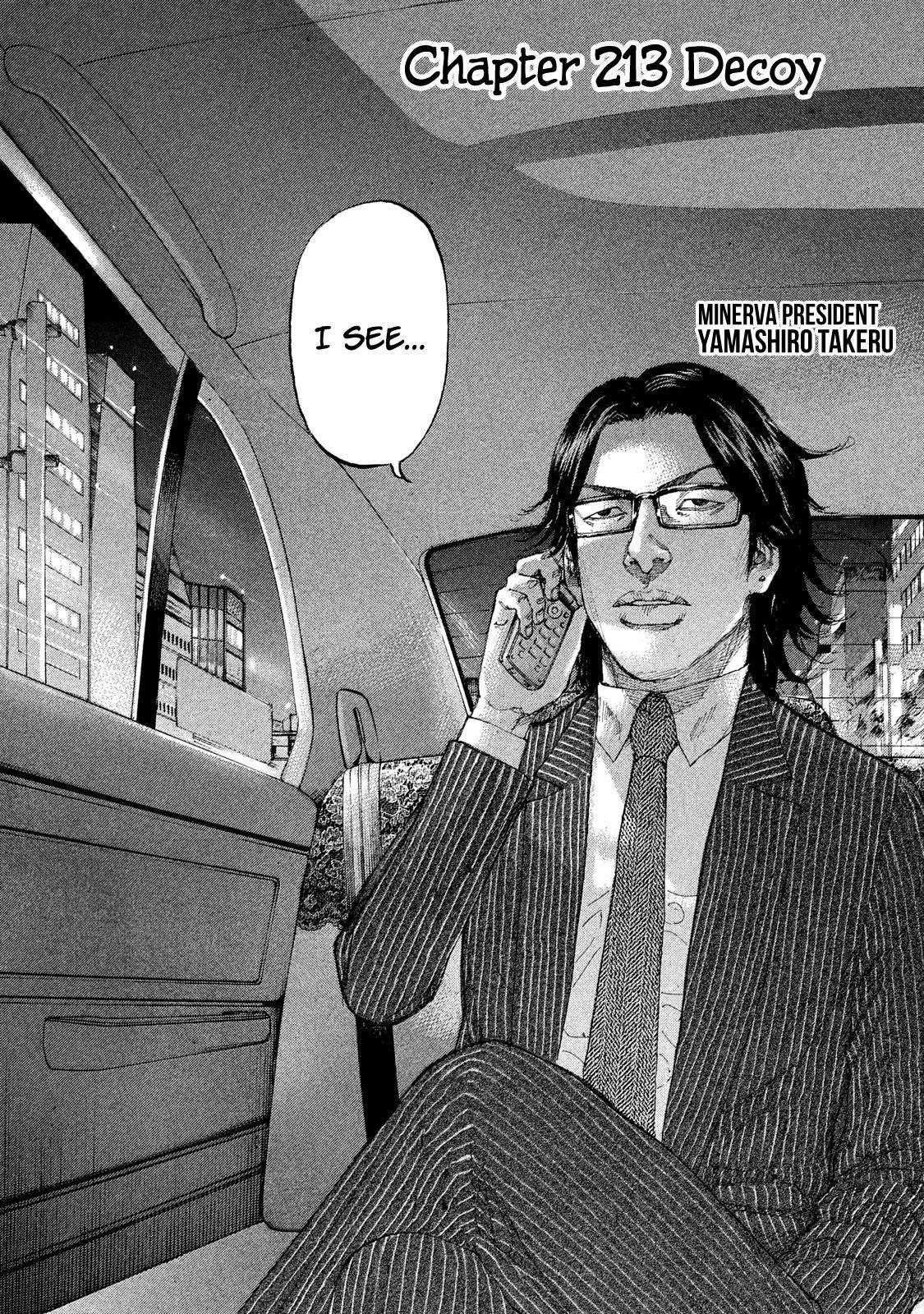 Shinjuku Swan Chapter 213: Decoy page 3 - Mangakakalots.com