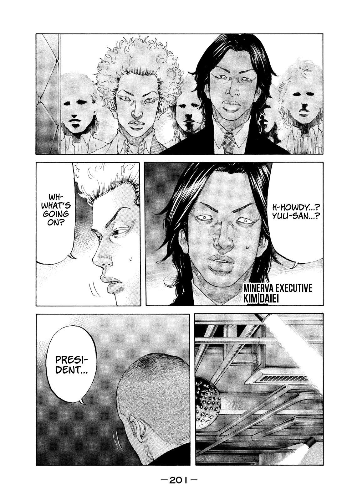 Shinjuku Swan Chapter 213: Decoy page 16 - Mangakakalots.com