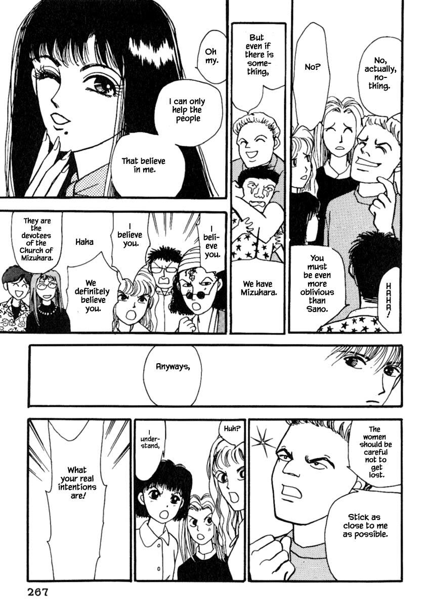 Shi To Kanojo To Boku Chapter 14.2 page 12 - Mangakakalots.com