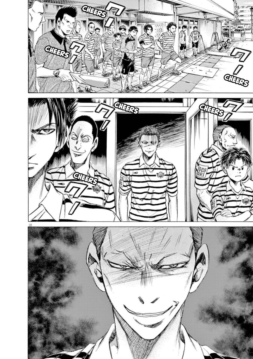 Ao Ashi Vol.9 Chapter 93: I'll Be Gone For Ten Minutes page 18 - Mangakakalots.com