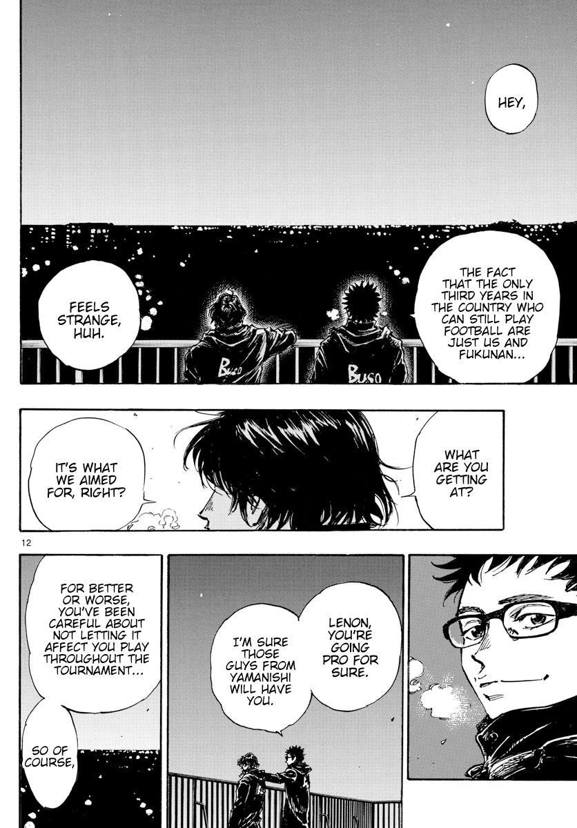 Be Blues ~Ao Ni Nare~ Chapter 453: Than The Ideal page 12 - Mangakakalots.com