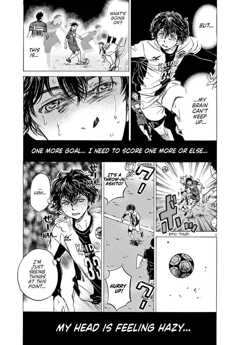 Ao Ashi Chapter 54: Eagle Eye (2) page 9 - Mangakakalots.com