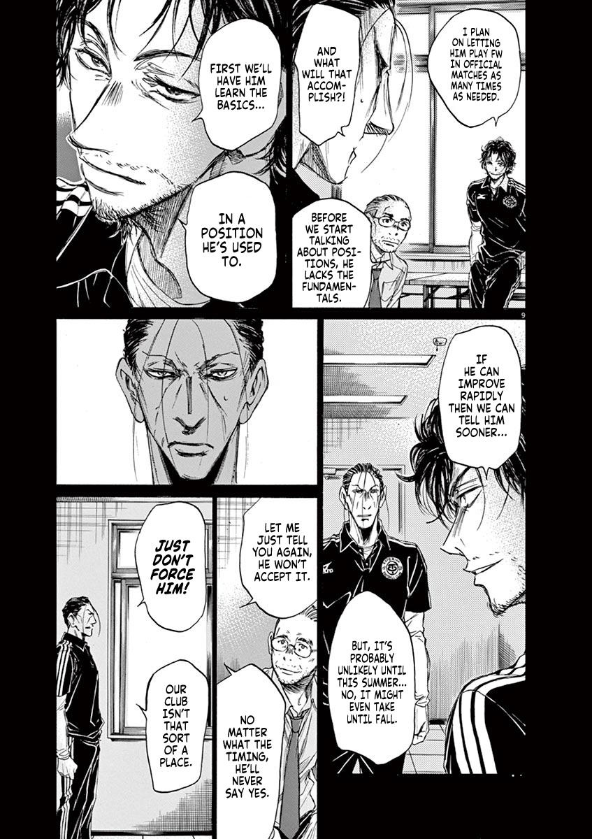 Ao Ashi Vol.7 Chapter 63: The Intentions Of The Coaches page 9 - Mangakakalots.com