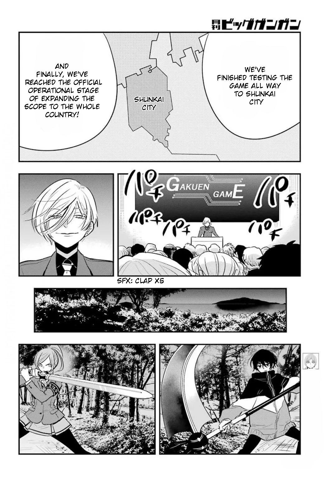Monstaboo Chapter 13: The Youth And His Secret Business page 15 - Mangakakalots.com