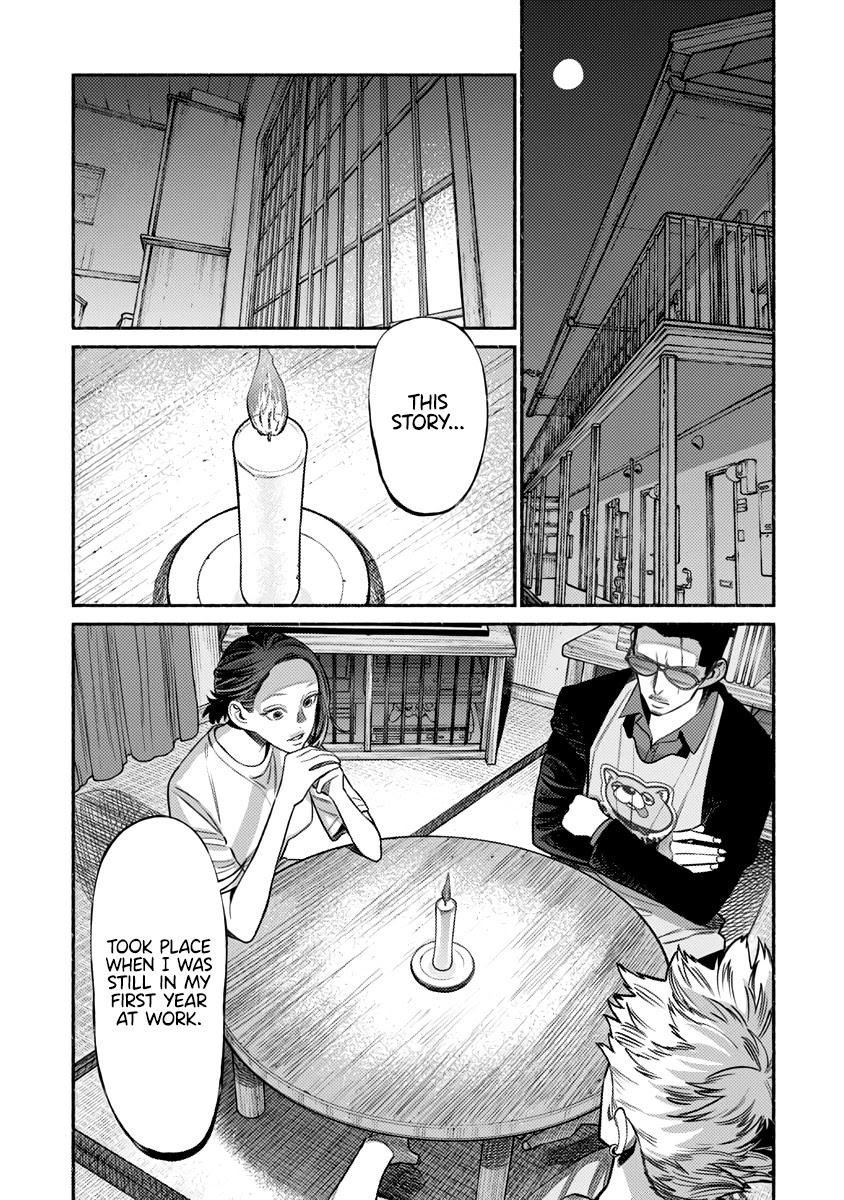 Gokushufudou: The Way Of The House Husband Chapter 76 page 2 - Mangakakalot