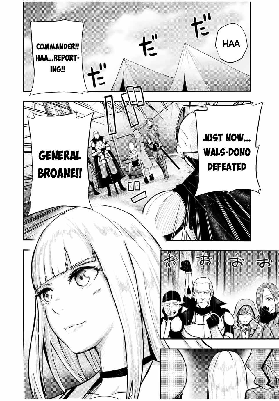 Dorei Tensei: Sono Dorei, Saikyou No Moto Ouji Ni Tsuki Chapter 31 page 20 - Mangakakalots.com