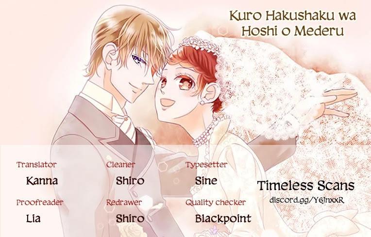 Kuro Hakushaku Wa Hoshi O Mederu Chapter 40.5 page 1 - Mangakakalots.com