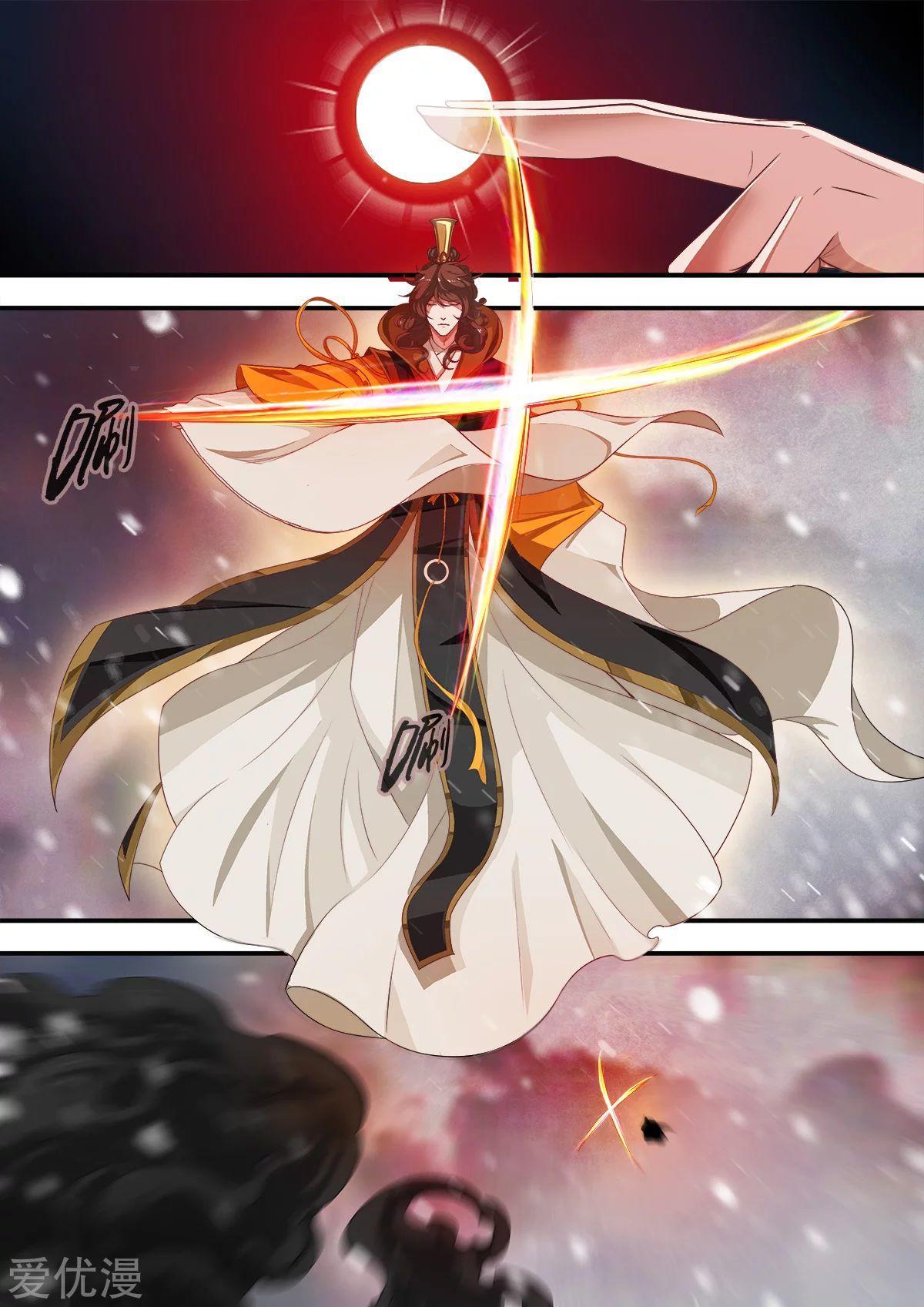 Xian Ni Chapter 167: Seizing The Earth Spirit page 14 - Mangakakalots.com