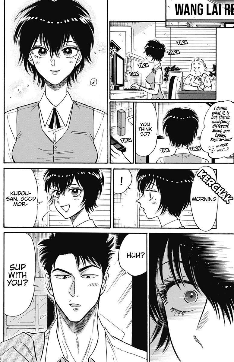 Kowloon Generic Romance Vol.3 Chapter 17 page 5 - Mangakakalots.com