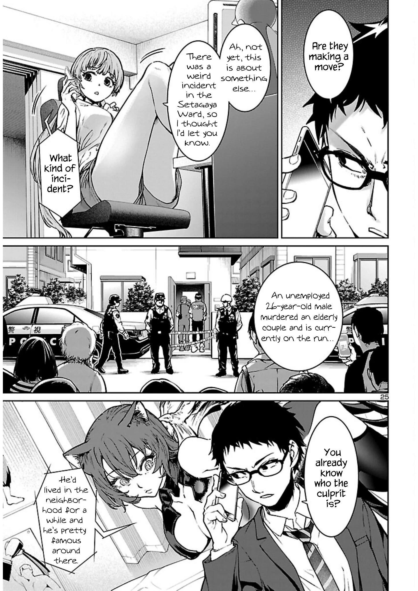 Succubus & Hitman Chapter 16: A Storm Right Around The Corner page 26 - Mangakakalots.com