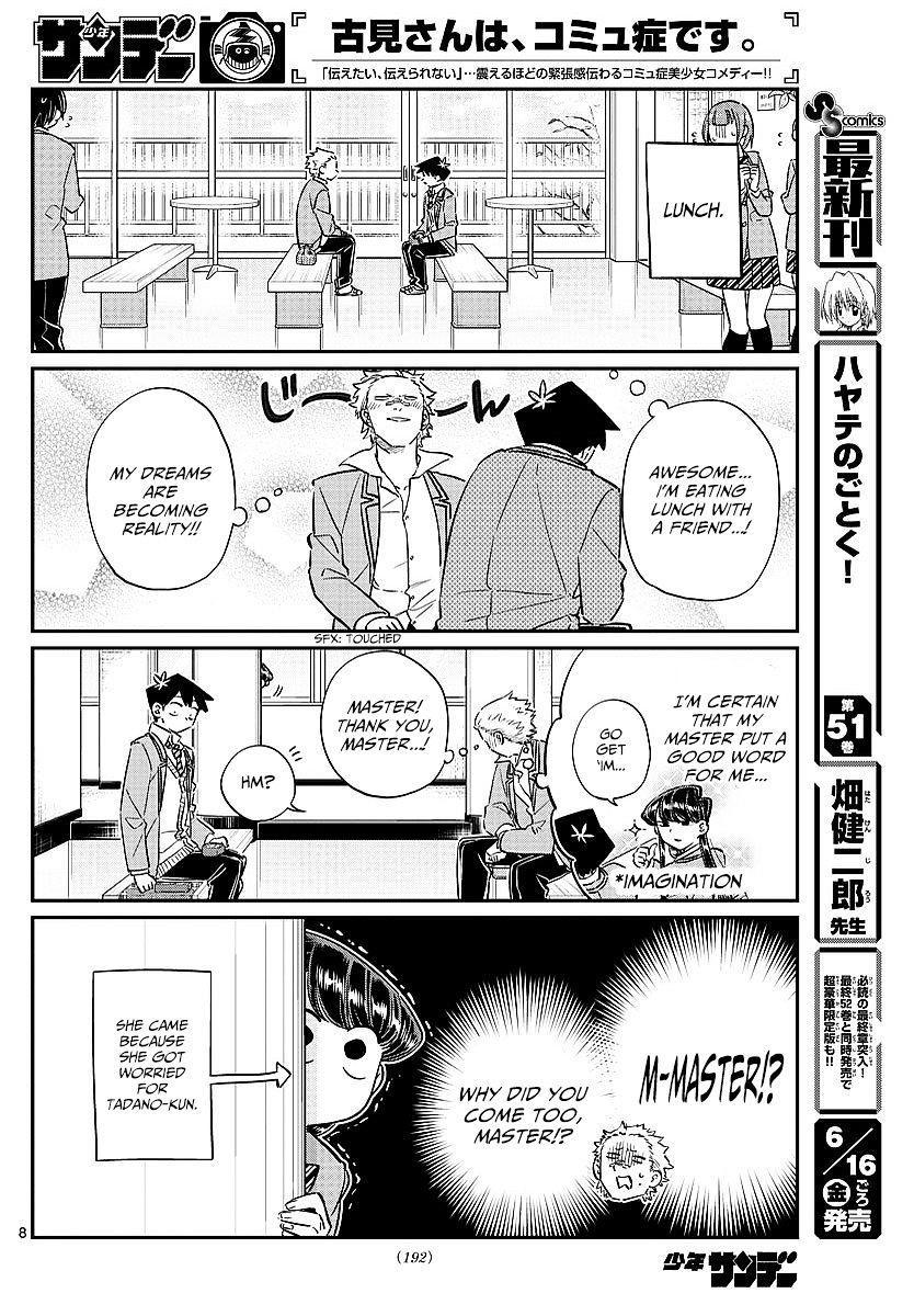 Komi-San Wa Komyushou Desu Vol.6 Chapter 80: Lunch Invitation page 8 - Mangakakalot