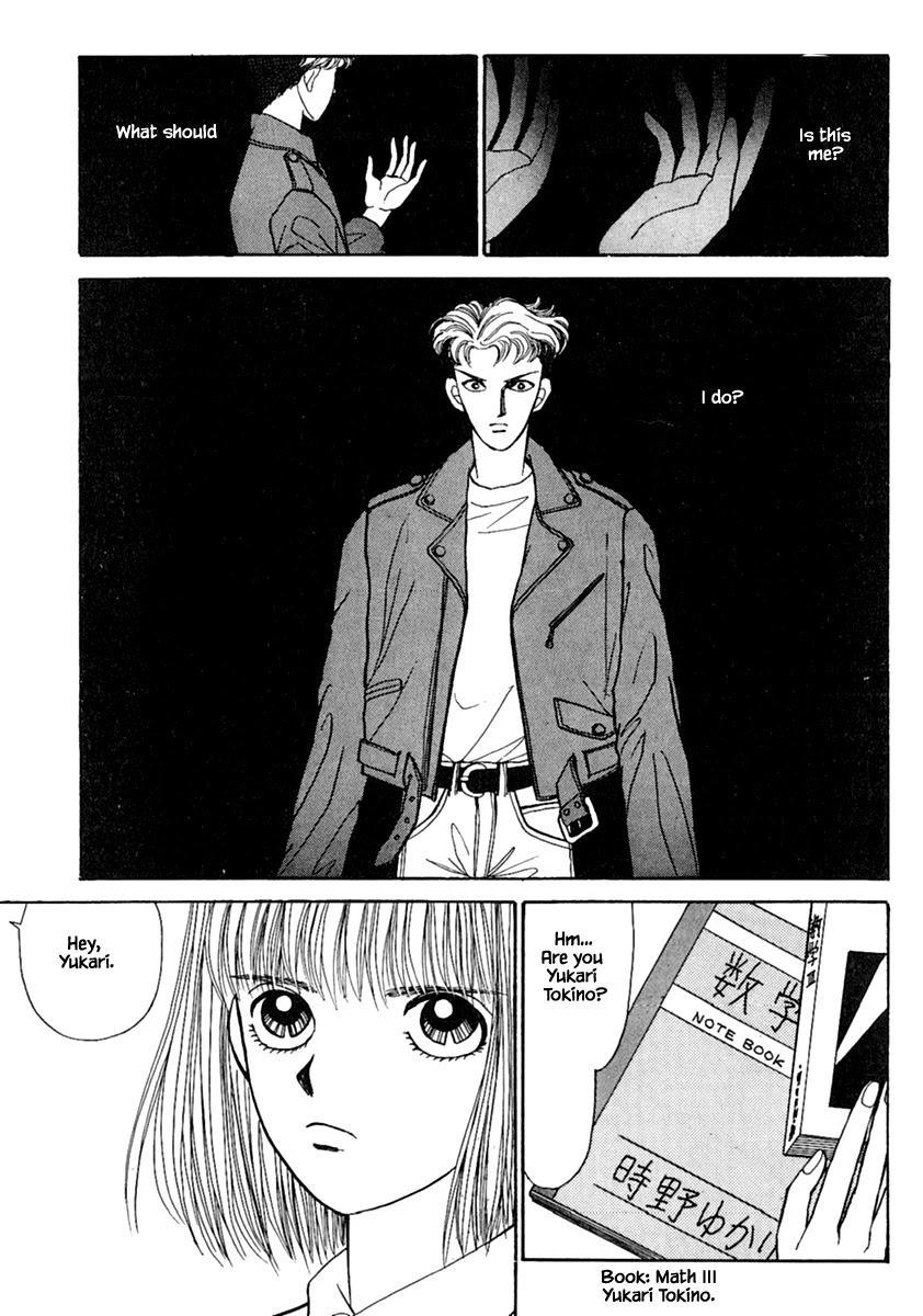 Shi To Kanojo To Boku Chapter 12.1 page 5 - Mangakakalots.com