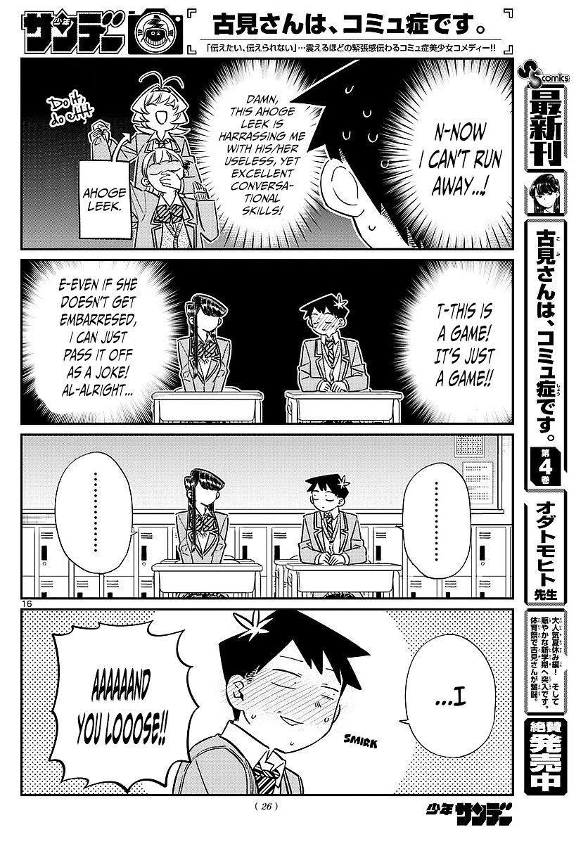 Komi-San Wa Komyushou Desu Vol.6 Chapter 83: