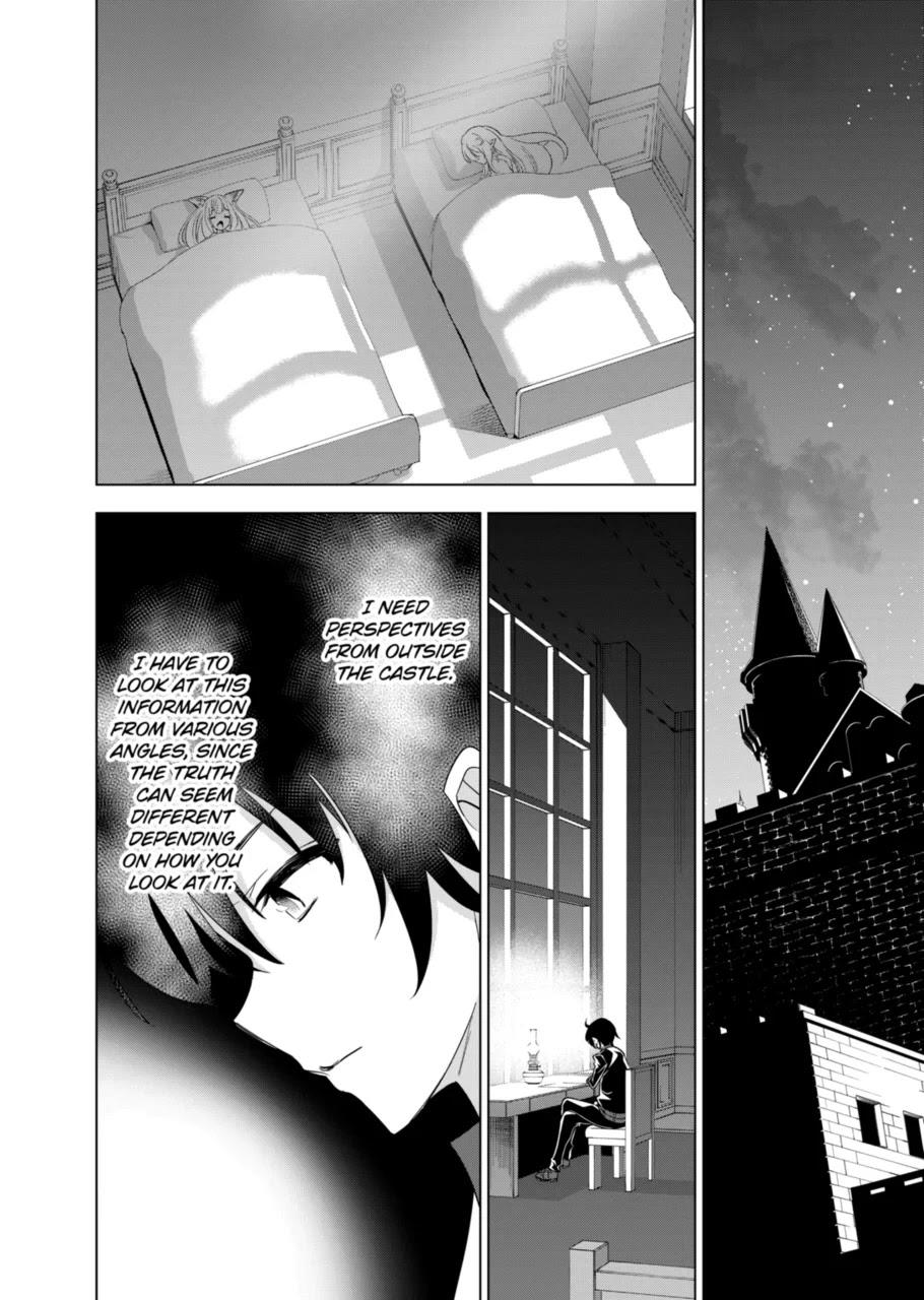 Shijou Saikyou Orc-San No Tanoshii Tanetsuke Harem Zukuri Chapter 49: If You Are A Guy Who Doesn't Touch Your Little Sister When She Sneaks Into Your Bed For Sex, You Probably Have Erectile Dysfunction page 2 - Mangakakalots.com