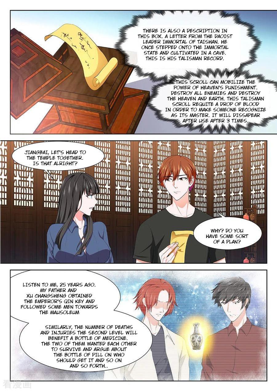 Metropolitan System Chapter 360: Metropolitan System Chapter 360 page 7 - Mangakakalot