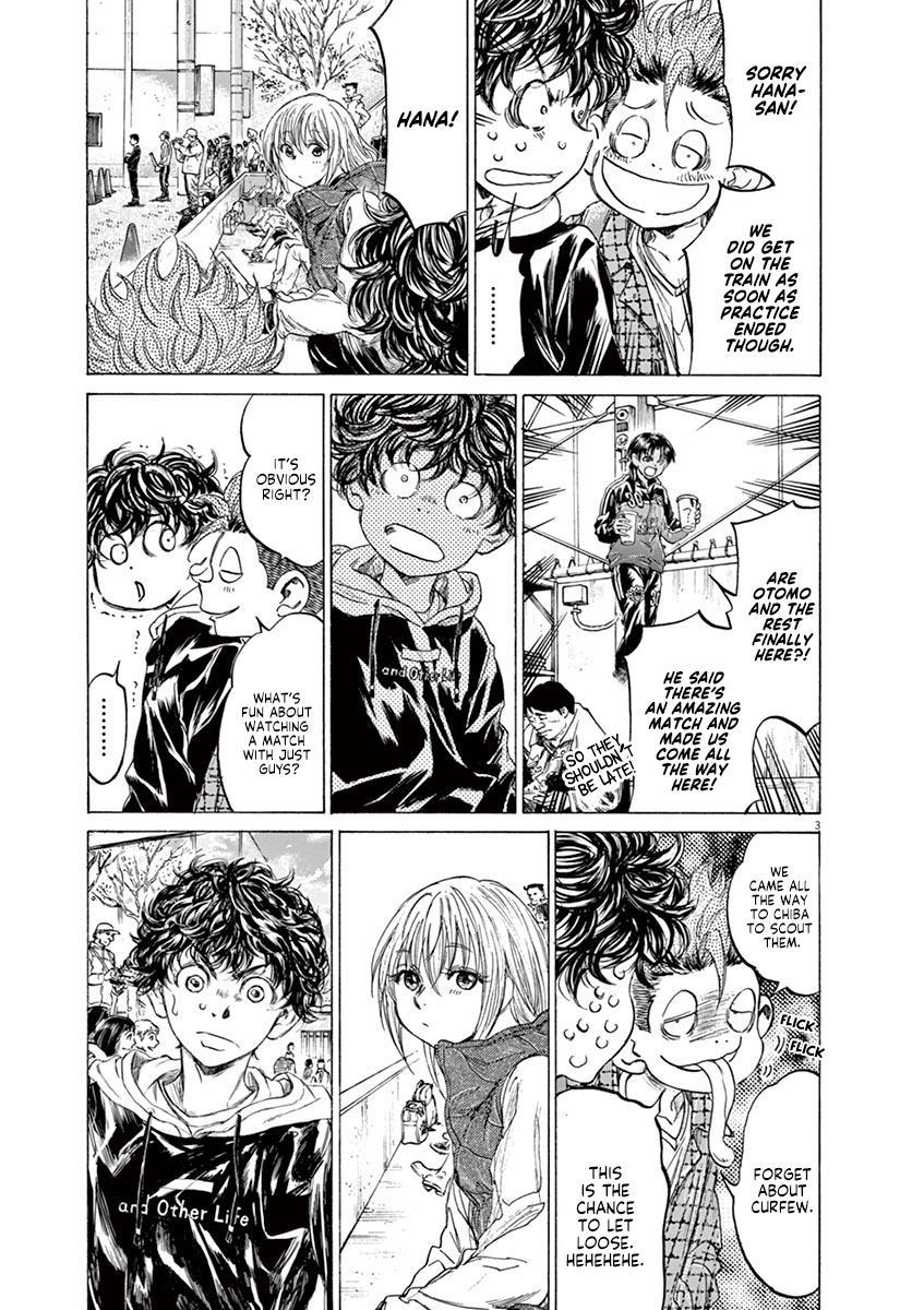 Ao Ashi Vol.22 Chapter 222: Line Of Sight page 9 - Mangakakalots.com