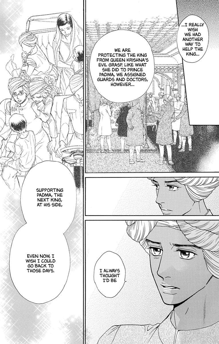 Madame Petit Chapter 46 page 13 - Mangakakalots.com