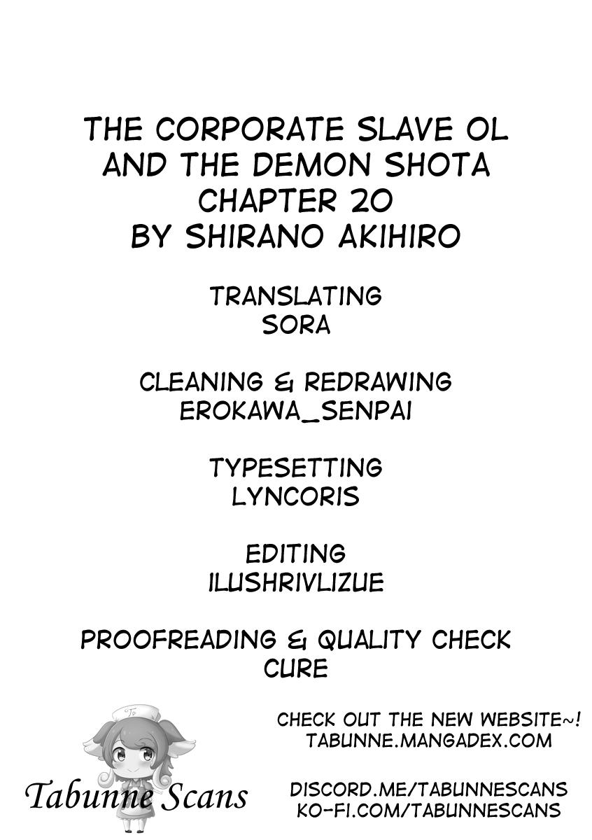 The Corporate Slave Ol And The Demon Shota Chapter 20: The Corporate Slave Wanted To Destroy Her Black Company, So, She Summoned A Demon, But She Tried Asking Him To Teach Her How To Cook page 4 - Mangakakalots.com