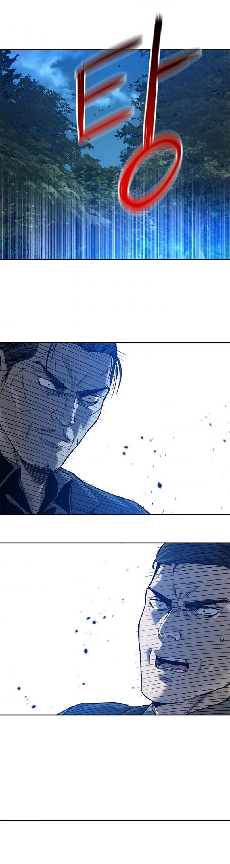 God Of Blackfield Chapter 86 page 33 - Mangakakalots.com
