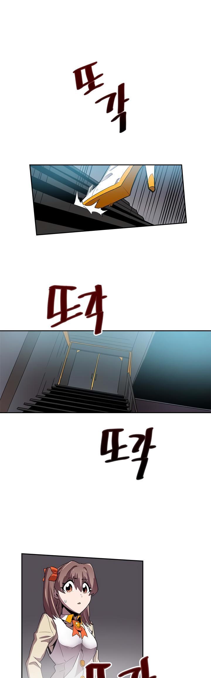 A Returner's Magic Should Be Special Chapter 31 page 28 - Mangakakalots.com
