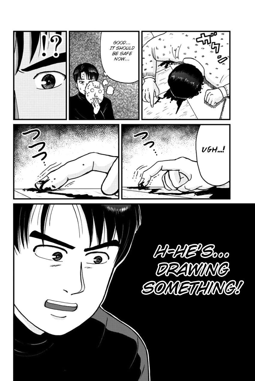 Kindaichi Shounen No Jikenbo Gaiden: Hannin-Tachi No Jikenbo Vol.2 Chapter 25: Hiren Lake Murder Case (4) page 6 - Mangakakalots.com