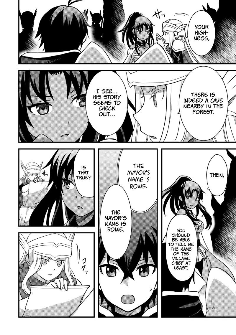 People Made Fun Of Me For Being Jobless But Its Not Bad At All Chapter 14 page 17 - Mangakakalots.com