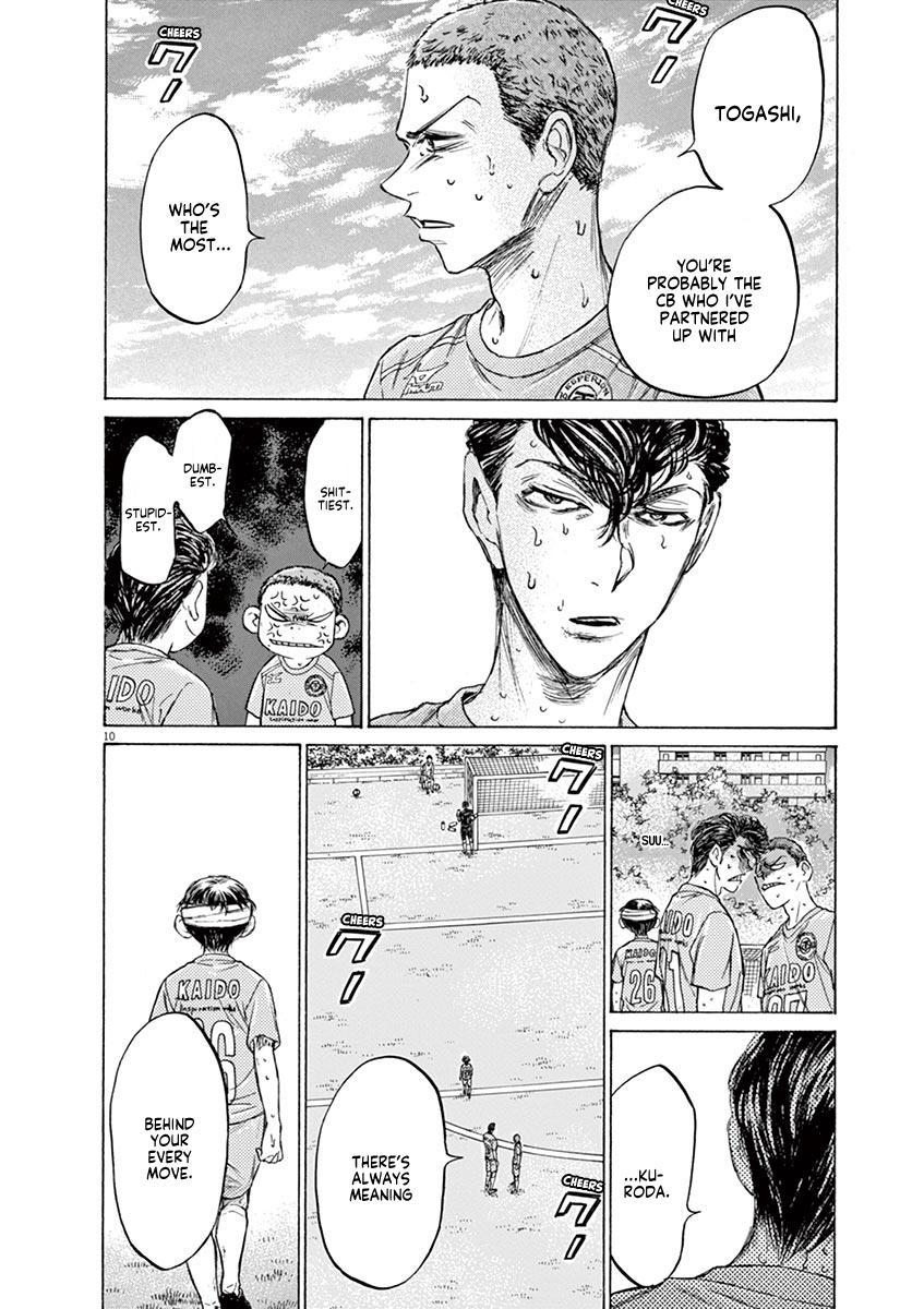 Ao Ashi Vol.11 Chapter 109: The Wall page 10 - Mangakakalots.com