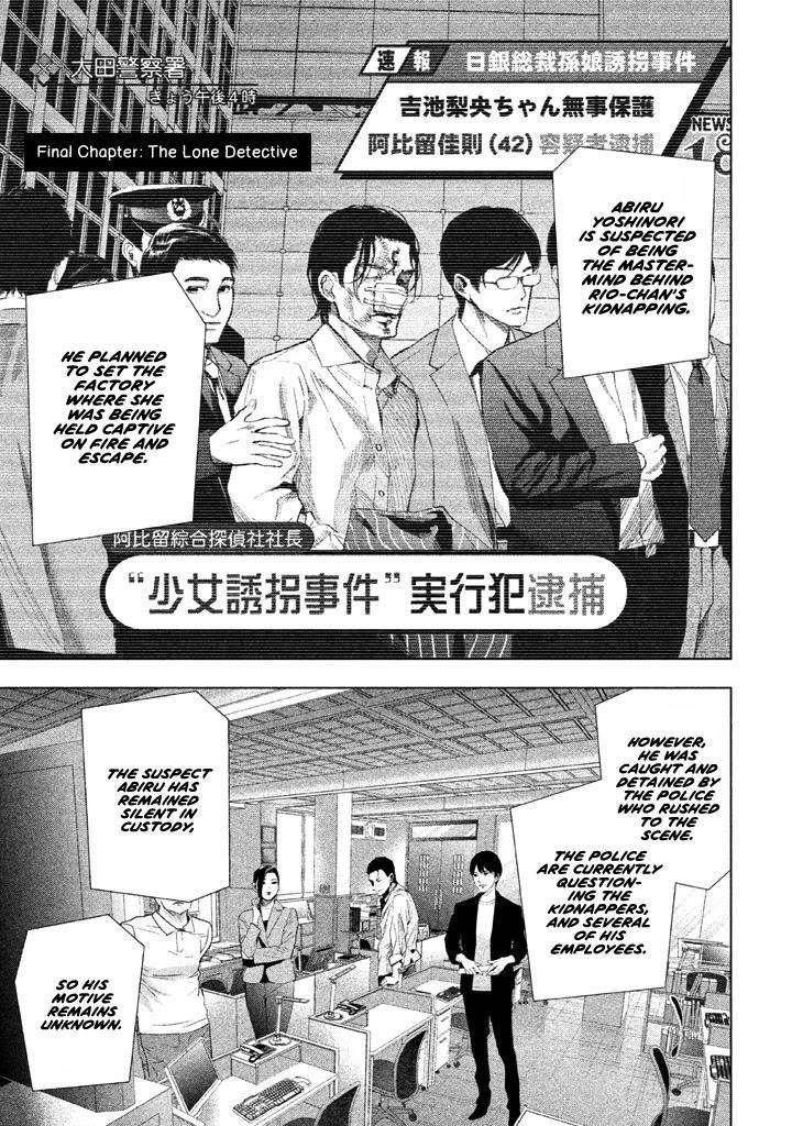 Tantei No Tantei Chapter 22: The Lone Detective page 2 - Mangakakalots.com