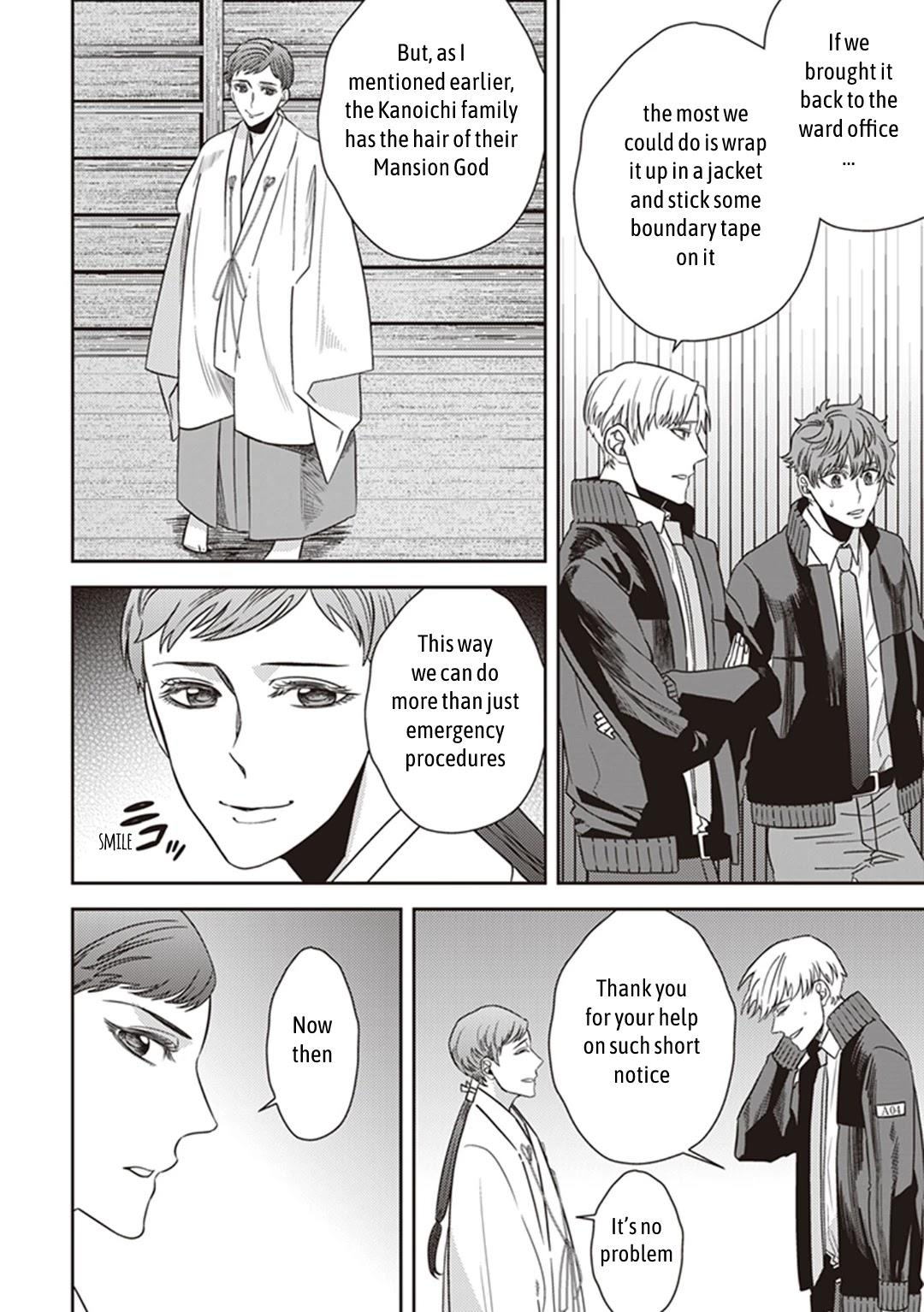 Midnight Occult Civil Servants Chapter 38: Becoming A Demon (Part 4) page 30 - Mangakakalots.com