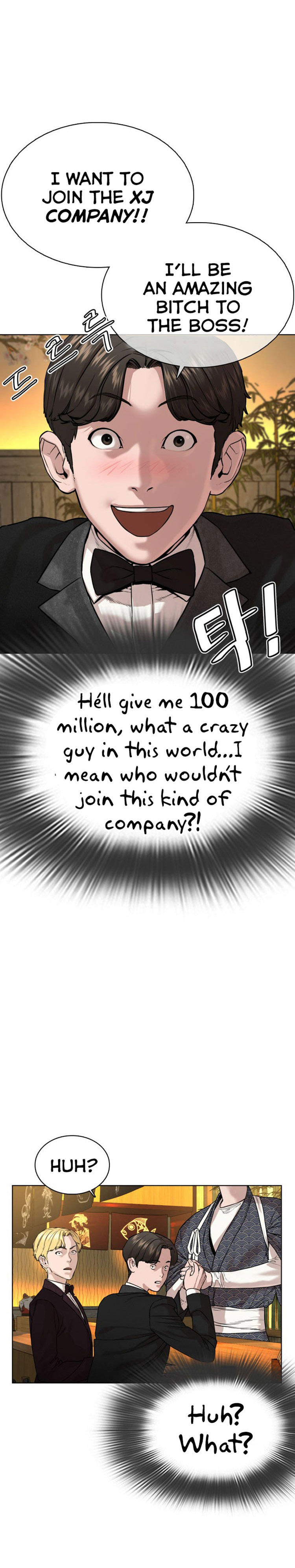 How To Fight Chapter 35: Do You Wanna Die, Hobin? page 45 - Mangakakalots.com