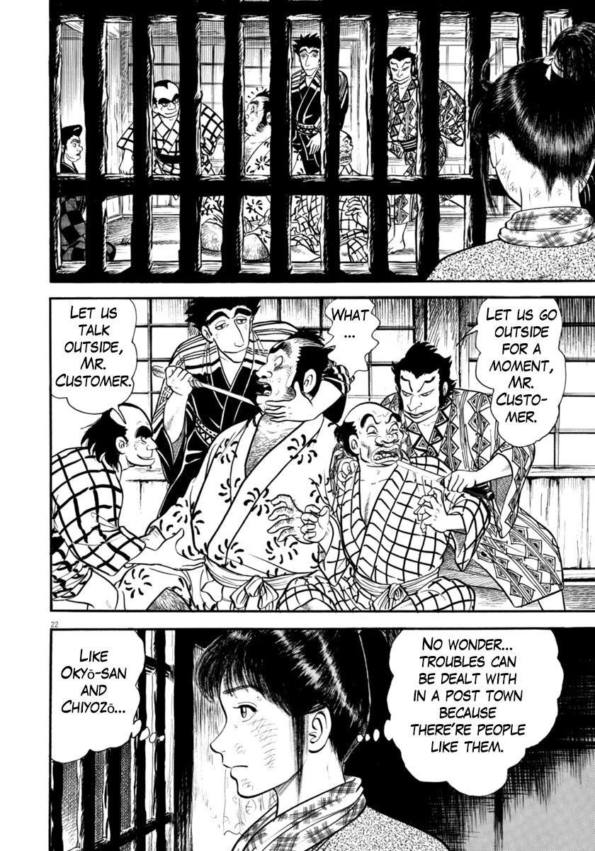 Azumi Chapter 297 page 22 - Mangakakalots.com