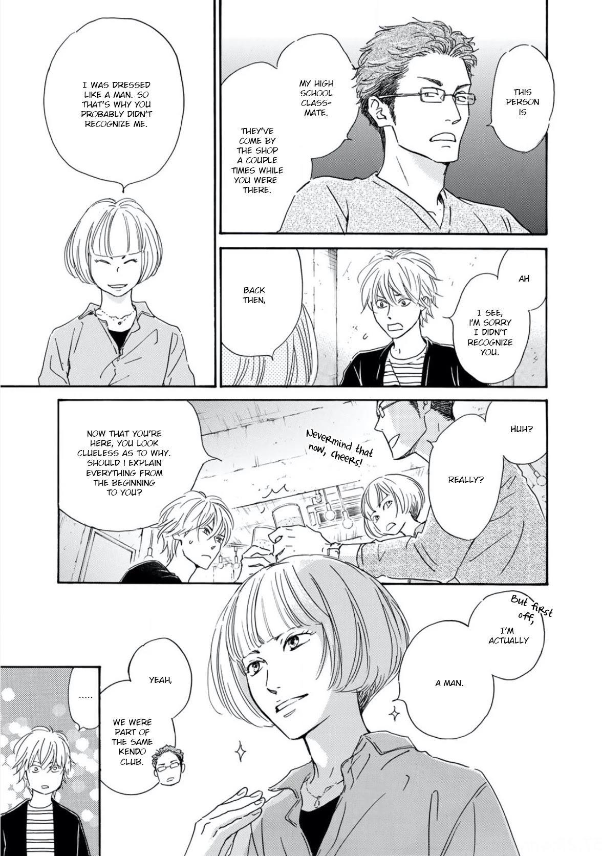 Anti-Romance Chapter 5 page 9 - Mangakakalots.com