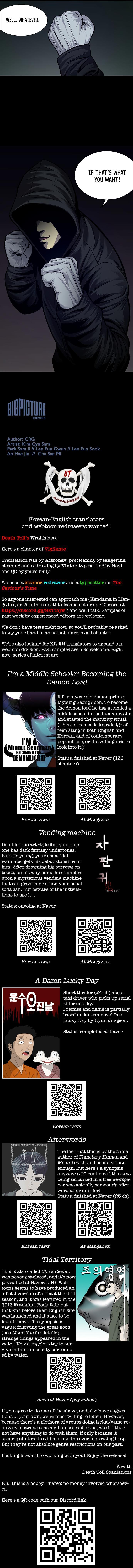 Vigilante Chapter 40 page 7 - Mangakakalots.com