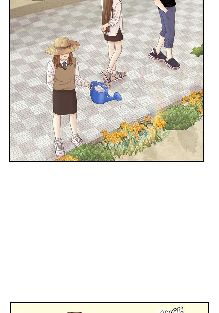 Girl's World Chapter 270: 270 - Part 2.56 page 10 - Mangakakalots.com